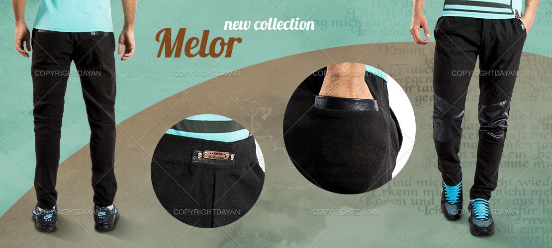 شلوار اسلش مردانه Melor