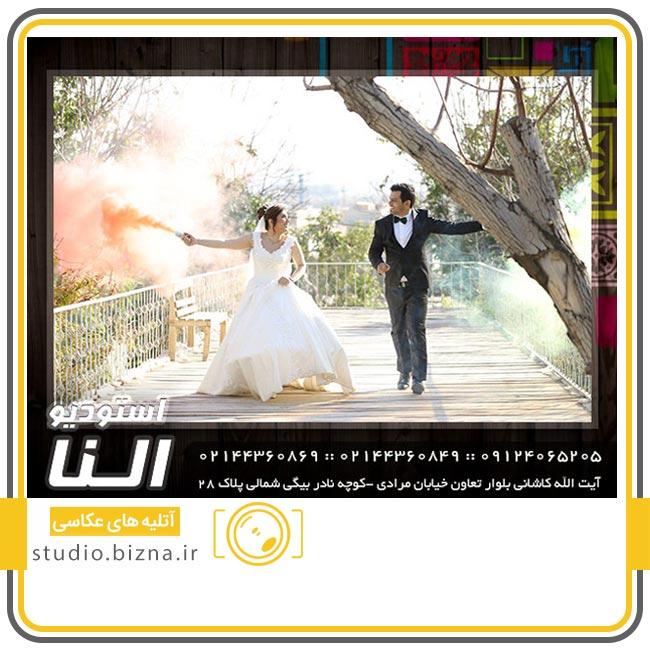 آتلیه تخصصی عروس النا- آتلیه آیت الله کاشانی