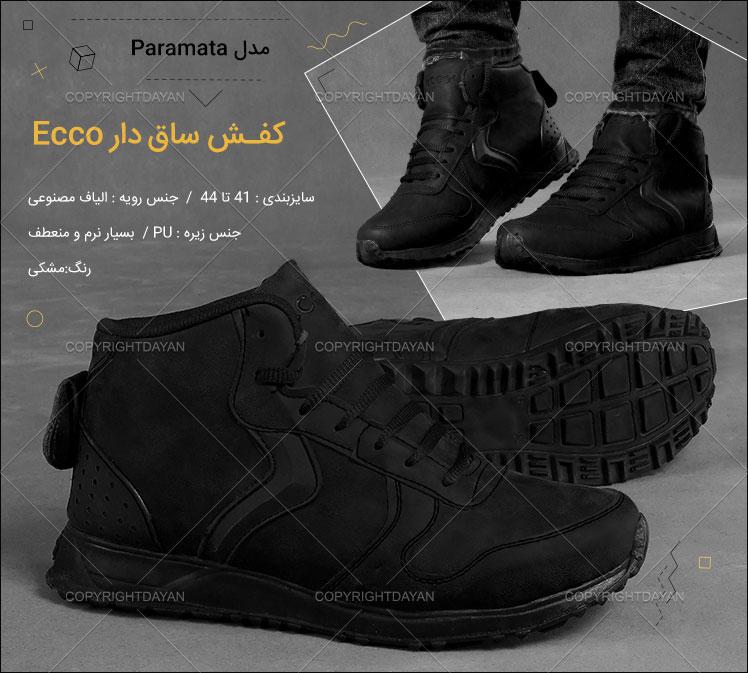 کفش ساق دار Ecco مدل Paramata(مشکی)