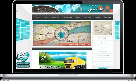 طراحی سایت جی پی اس هفت سین