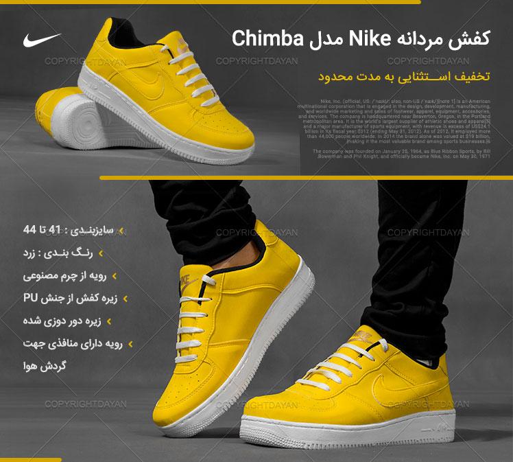 کفش مردانه Nike مدل Chimba(زرد)