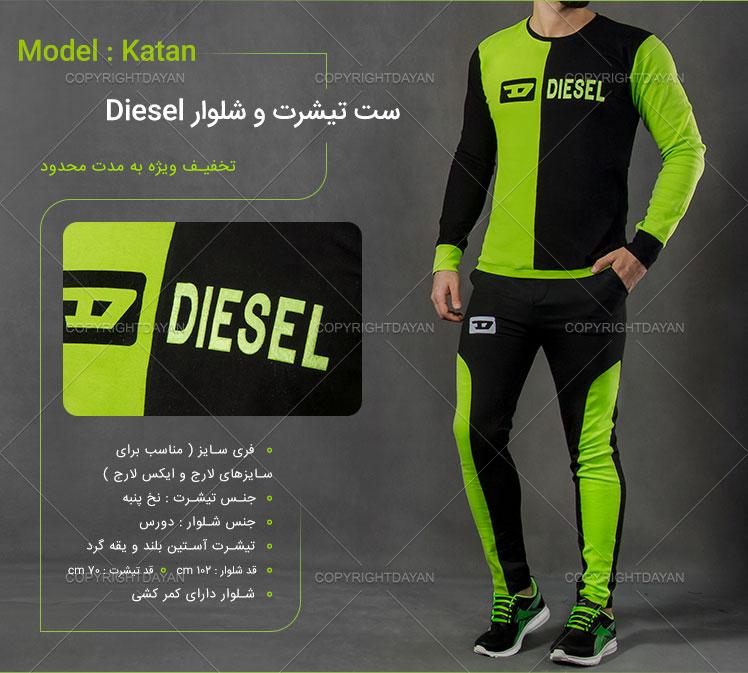 ست تیشرت و شلوار Diesel مدل Katan