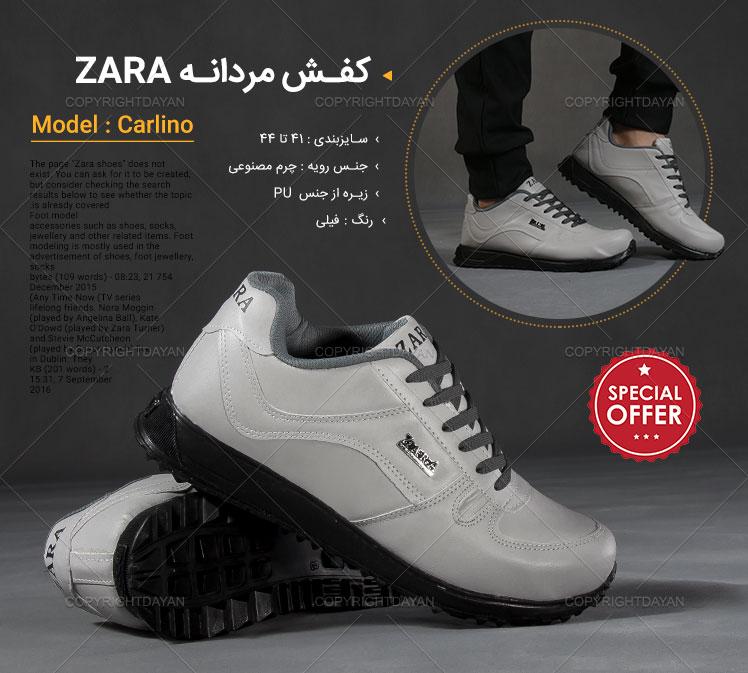 کفش مردانه ZARA مدل Carlino(فیلی)
