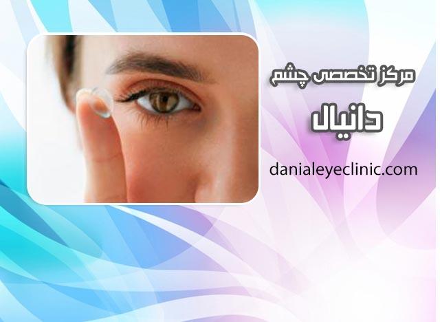 انواع عفونت های چشمی