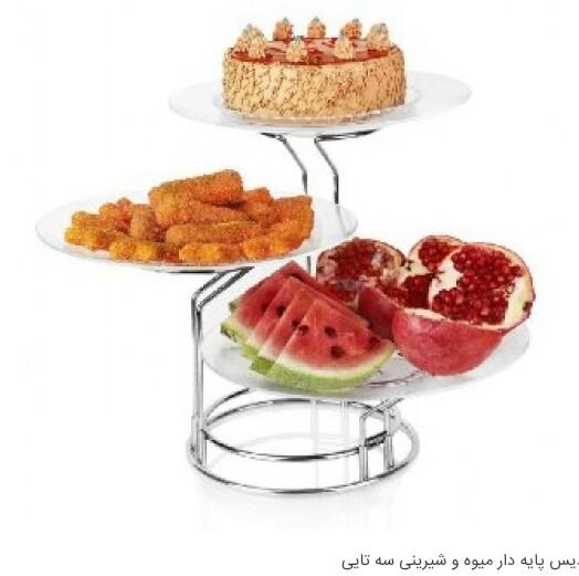 دیس سه طبقه شیشهای میوه و شیرینی