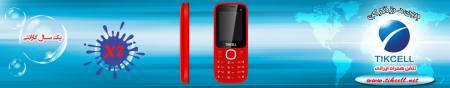 گوشی همراه تیکسل X2
