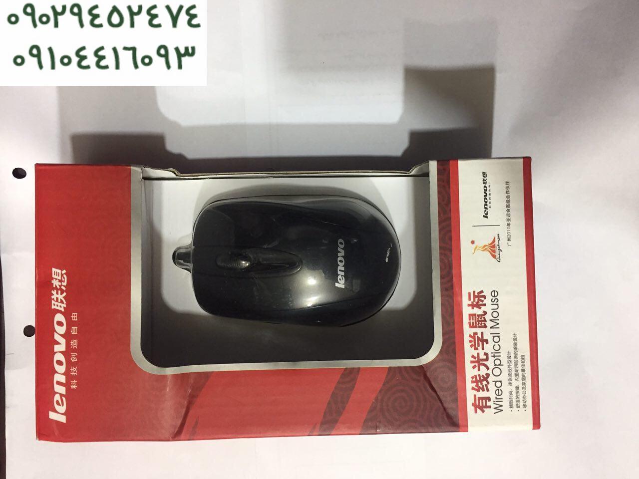 کوچکترین میکروفون شنود جاسوسی داخل ماوس 09104416093