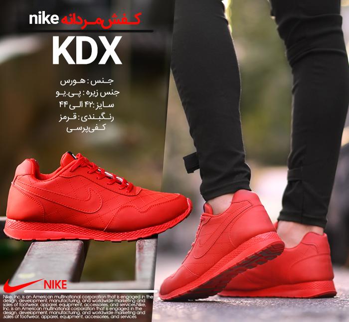 كفش مردانه NIKEمدل KDX قرمز