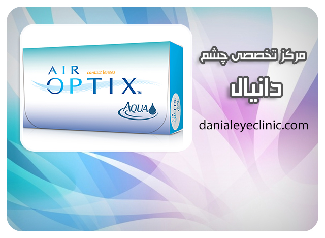 لنز طبی سیباویژن ایر اپتیکس
