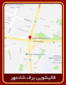 قالیشویی محدوده بلوارفردوس 02144003560
