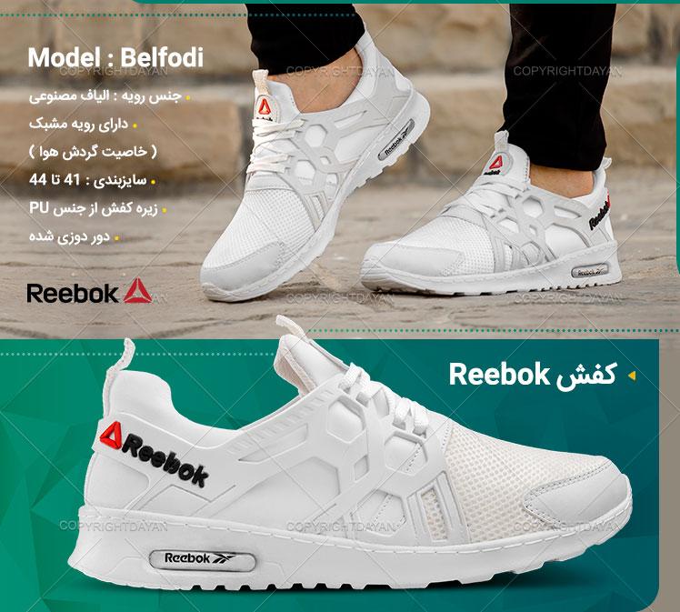 کفش Reebok مدل Belfodi(سفید)