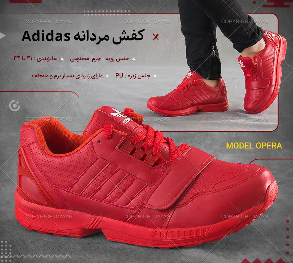 کفش مردانه Adidas مدل Opera(قرمز)