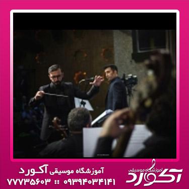 استاد وحید علی پور
