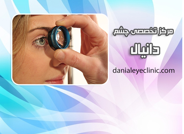 کم بینایی