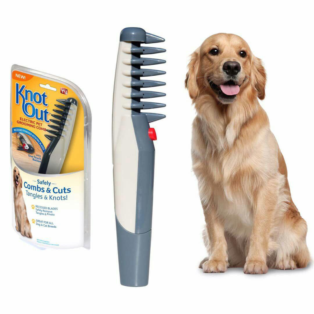 شانه برقی نظافت مو حیوانات