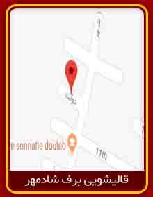 قالیشویی محدوده دولت 02126201070