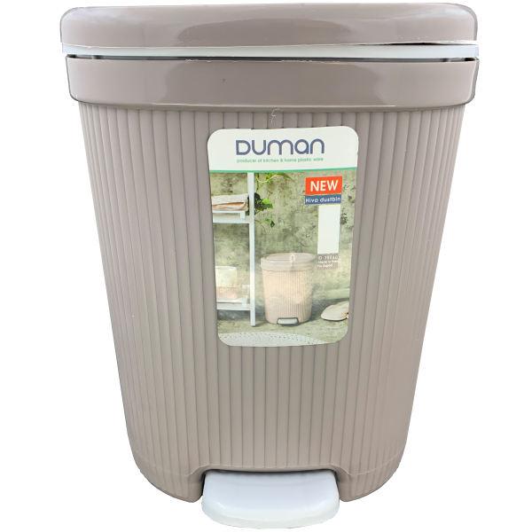 سطل زباله پدالی دوجداره کوچک دومان