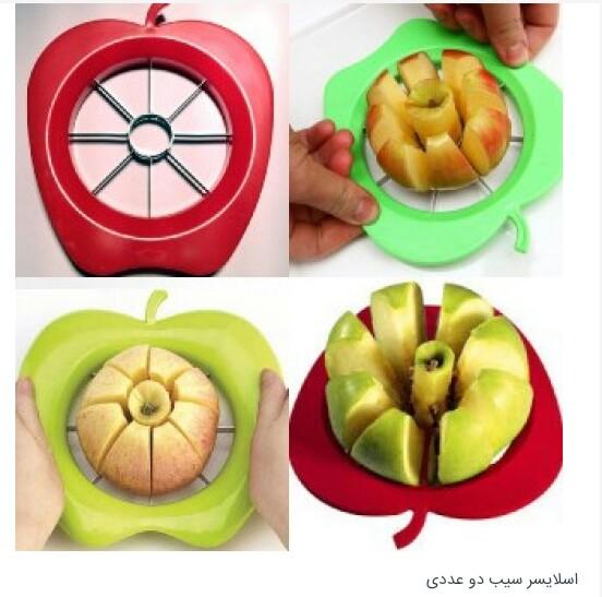 اسلایسر سیب