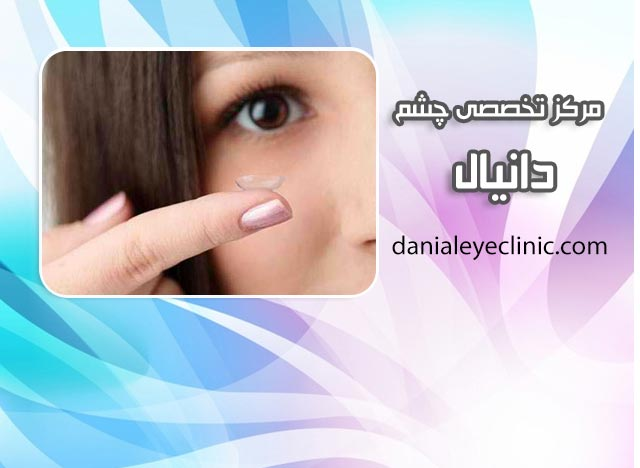 لنزهای رنگی آناستازیا