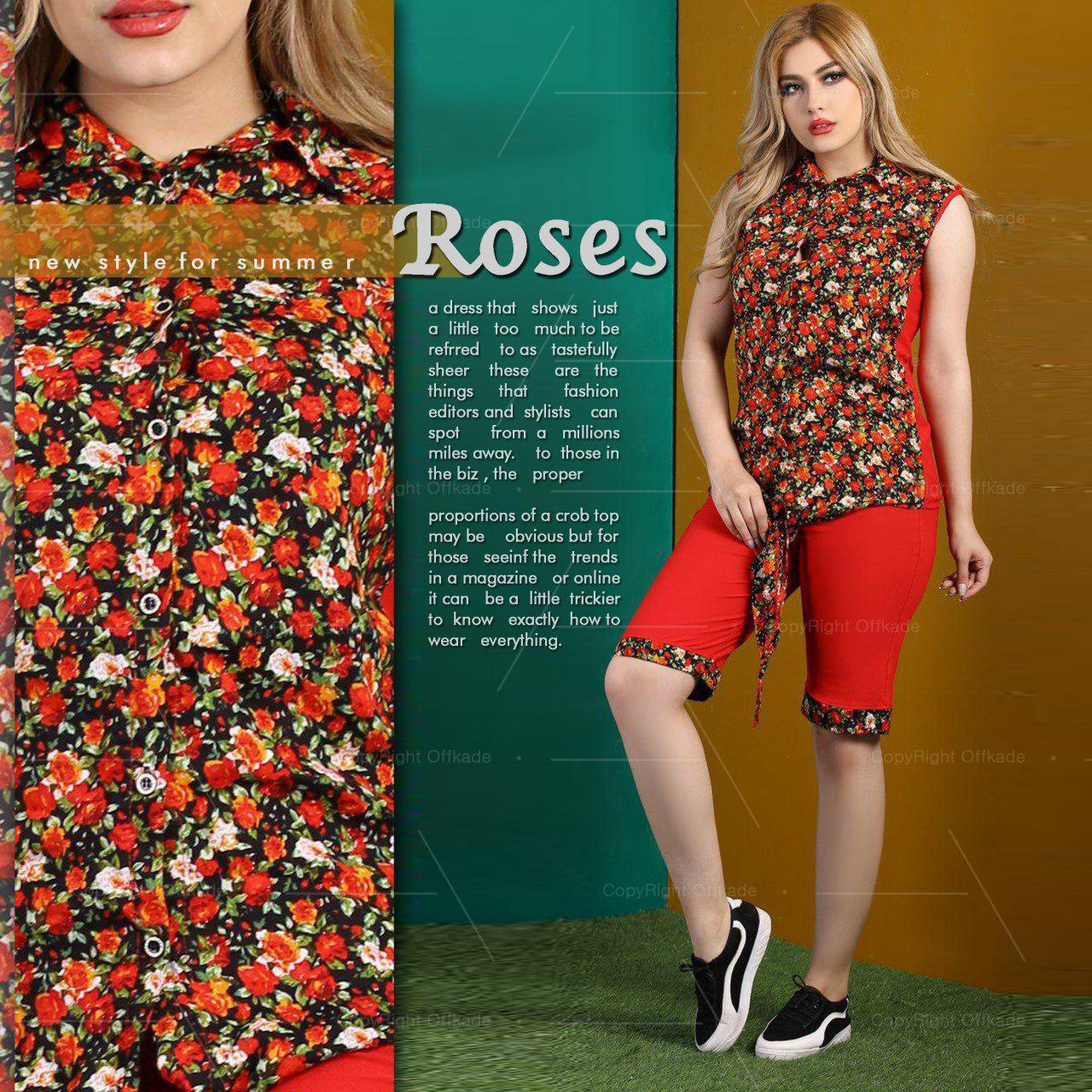 ست بهاره دخترانه Roses