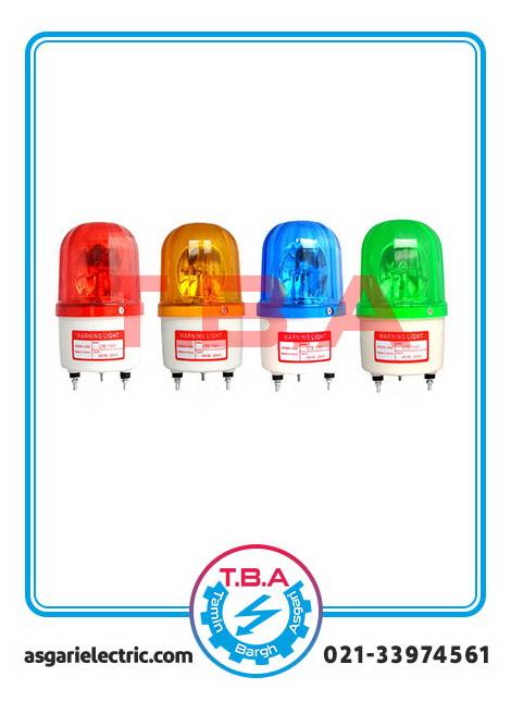 چراغ گردان     LTE-1101