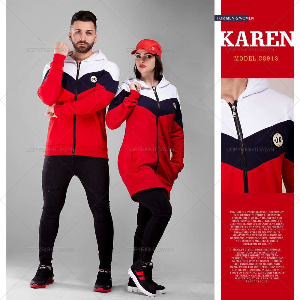ست دونفره Karen مدل C8913