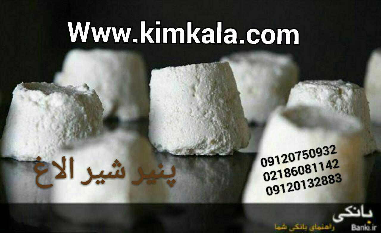 پنیر و لبنیات شیر الاغ 09120750932
