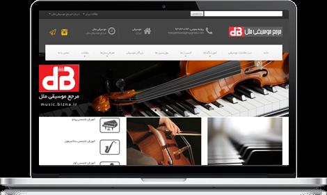 طراحی سایت مرجع موسیقی ملل