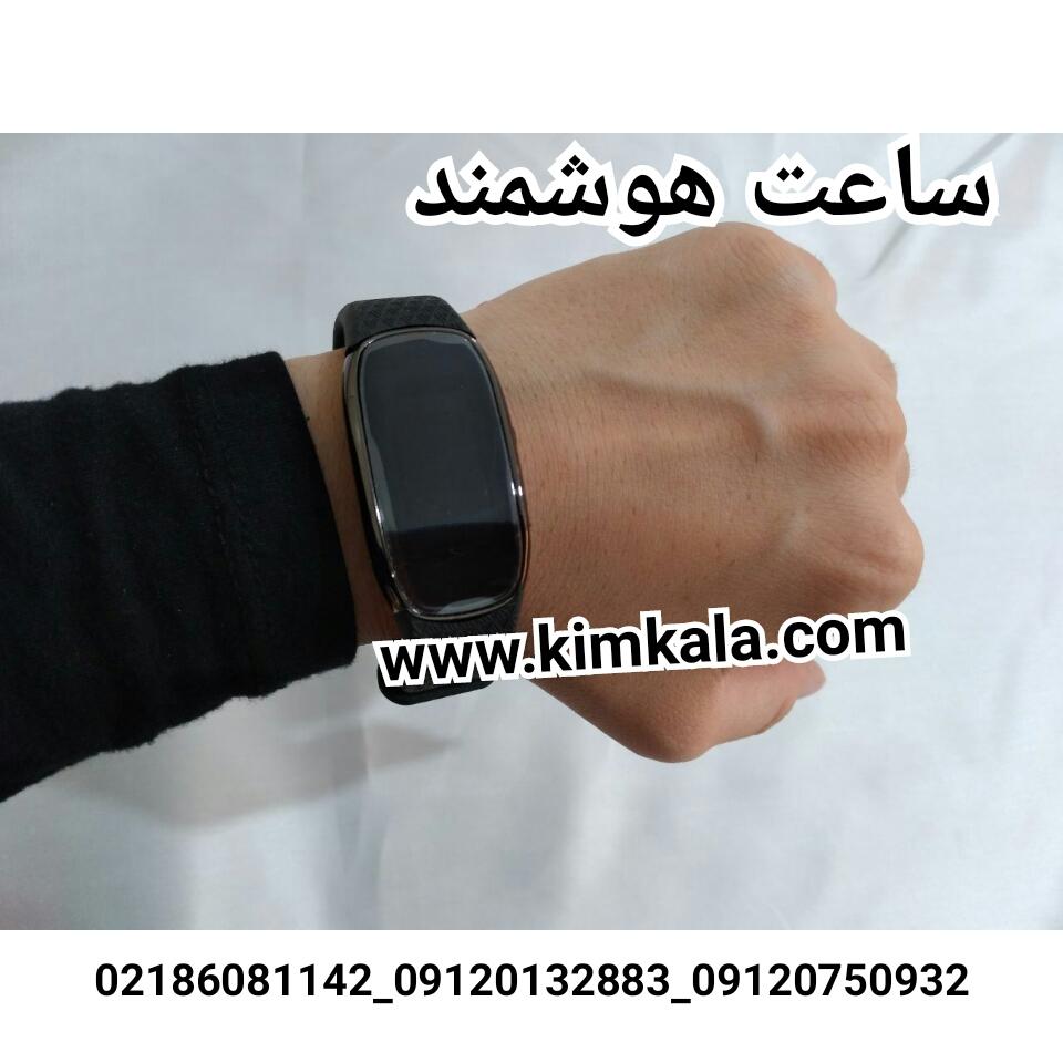 ساعت هوشمند 09120132883