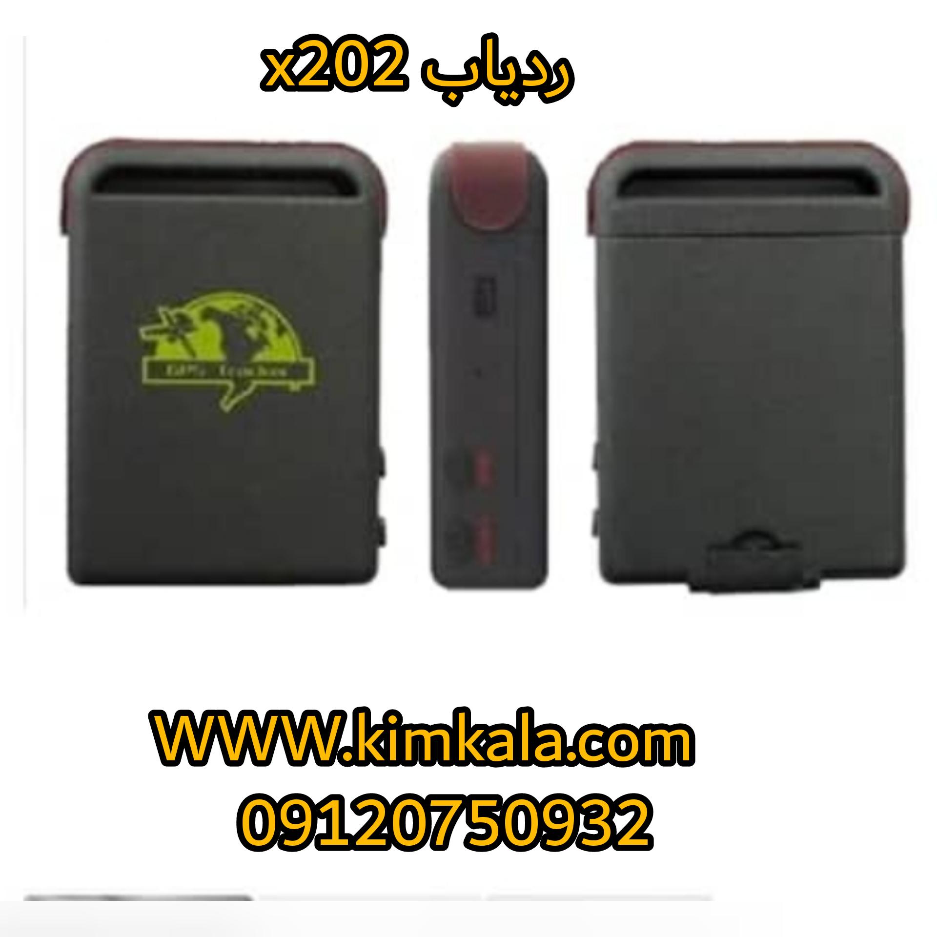 x202ردیاب/09120750932/تعویض باتری