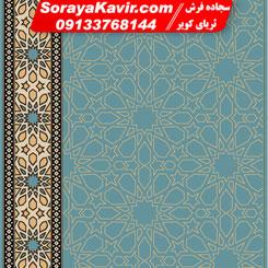 قیمت فرش سجاده ای مسجد ( قیمت سجاده فرش مساجد و نمازخانهها )