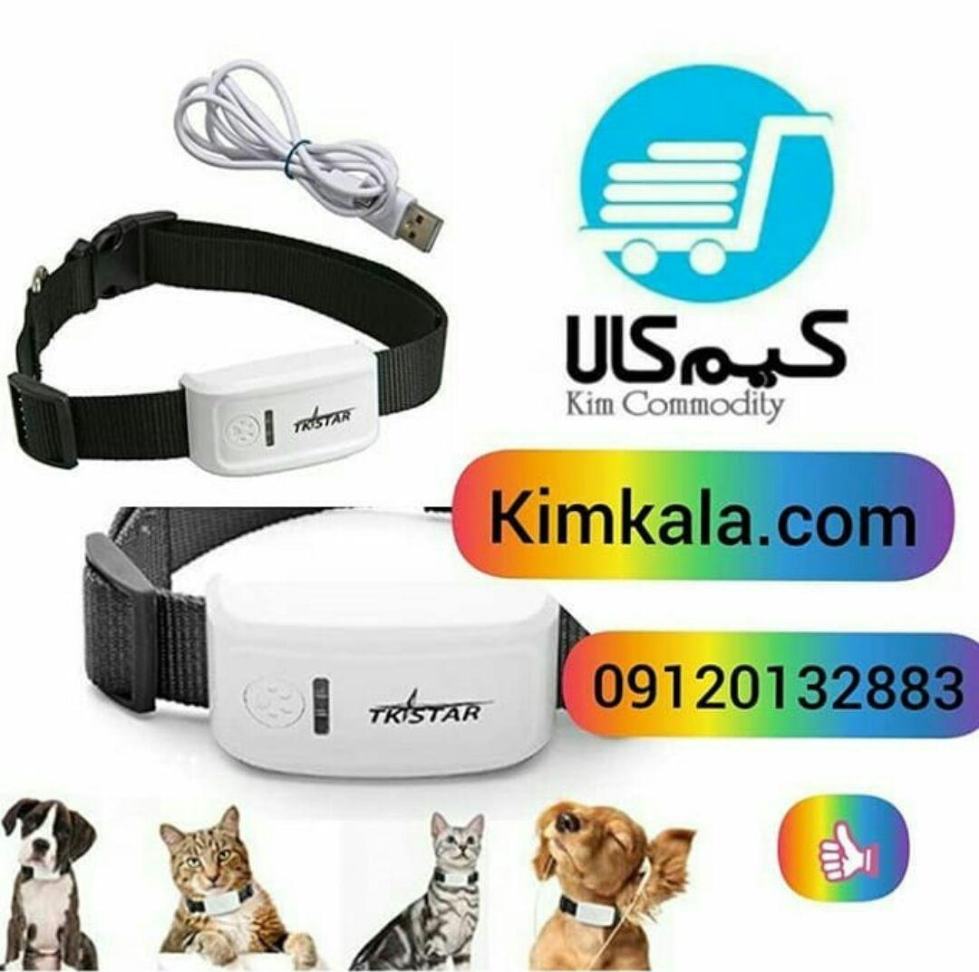 ردیاب حیوانات 09120132883 جی پی اس