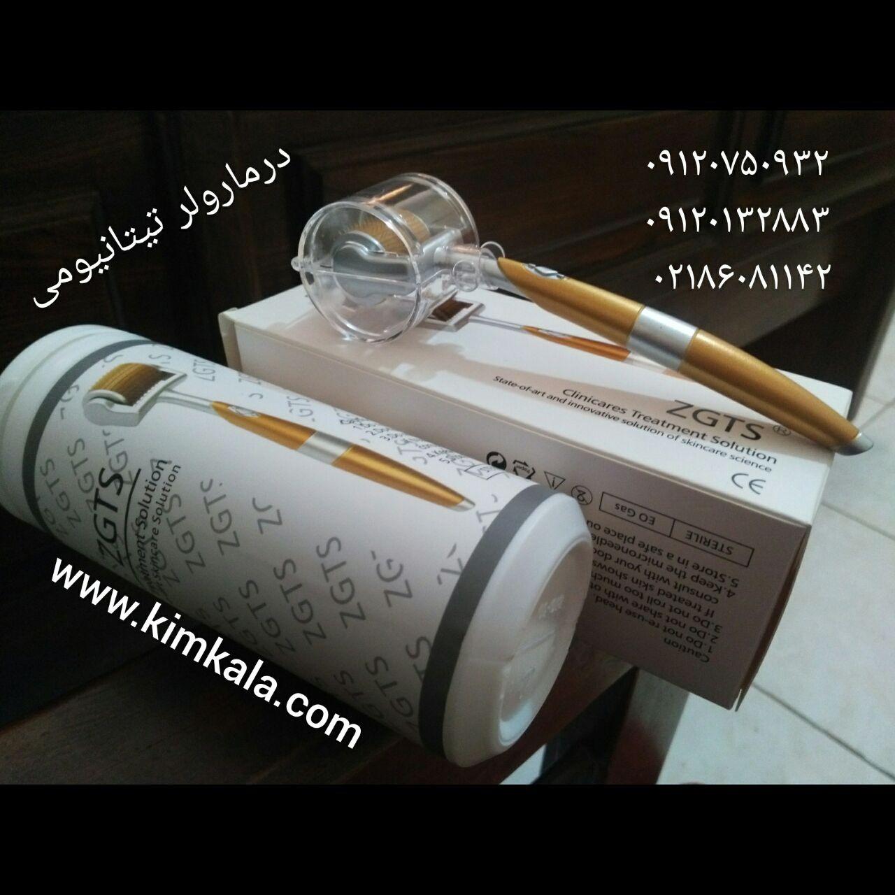 درمارولر 09120750932 کلاژن سازی پوست
