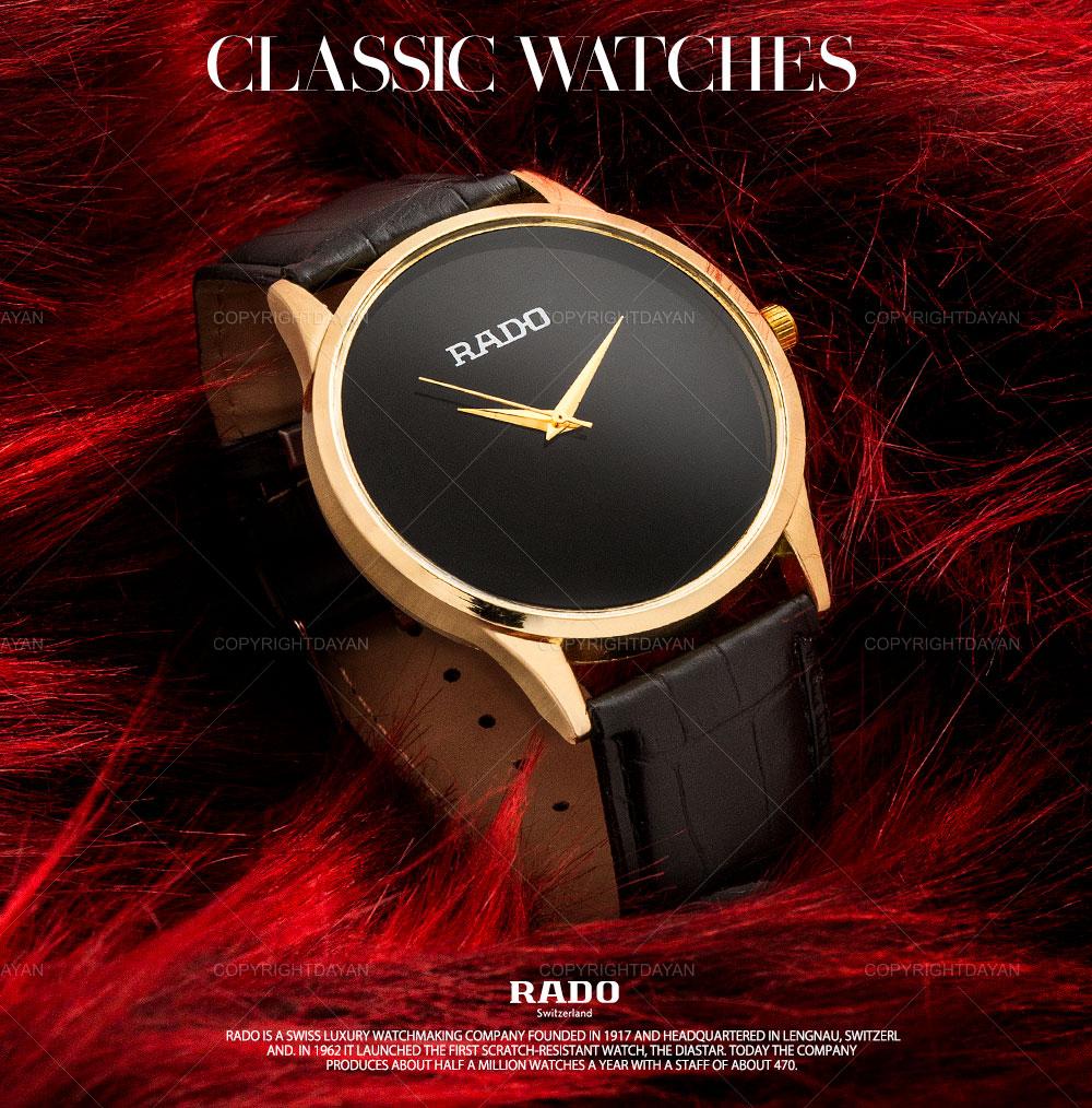 رادو طلایی مردانه