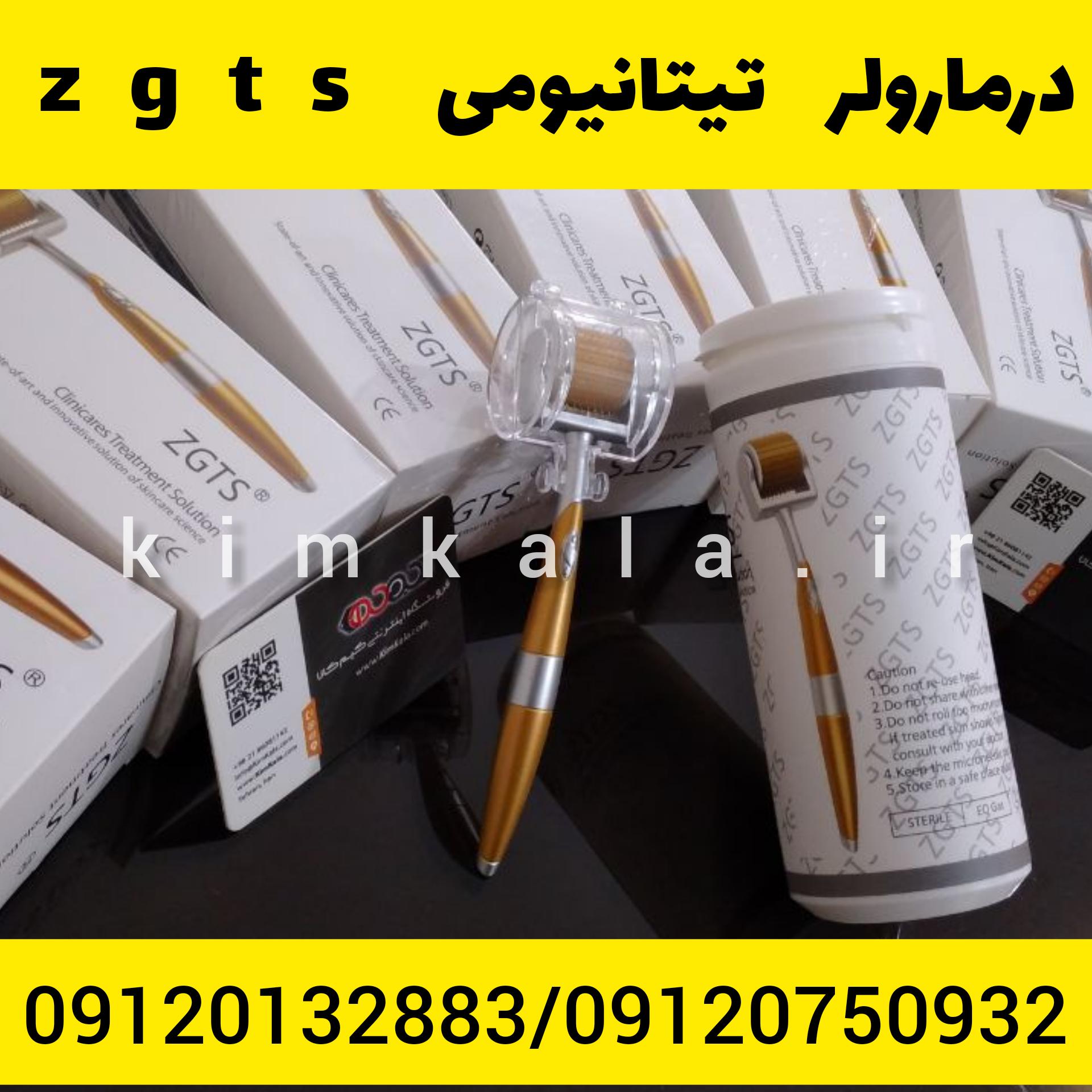 قیمت درمارولر تیتانیومی /09120750932 /درمارولر چیست؟