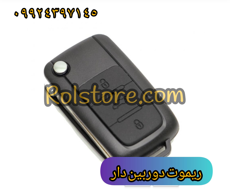 ریموت دوربین دار با کیفیت HD اچ دی/۰۹۹۲۴۳۹۷۱۴۵/دوربین مخفی کوچک