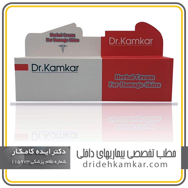 کرم زخم بستر دکتر کامکار مدل Herbal Cream