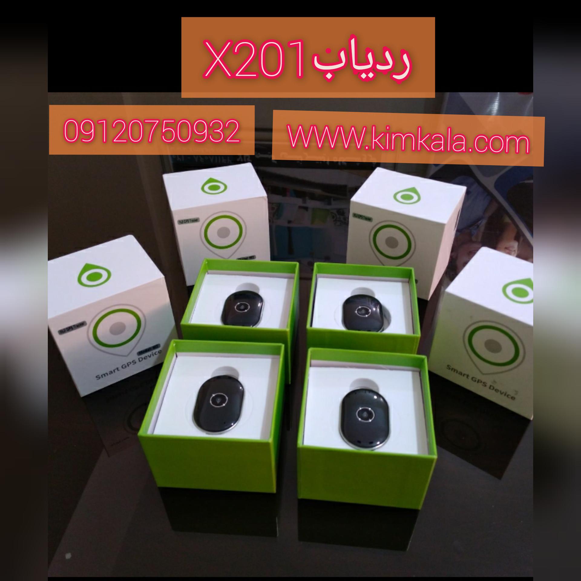 ردیاب همراه و سیار X201/قیمت ردیاب/09120750932