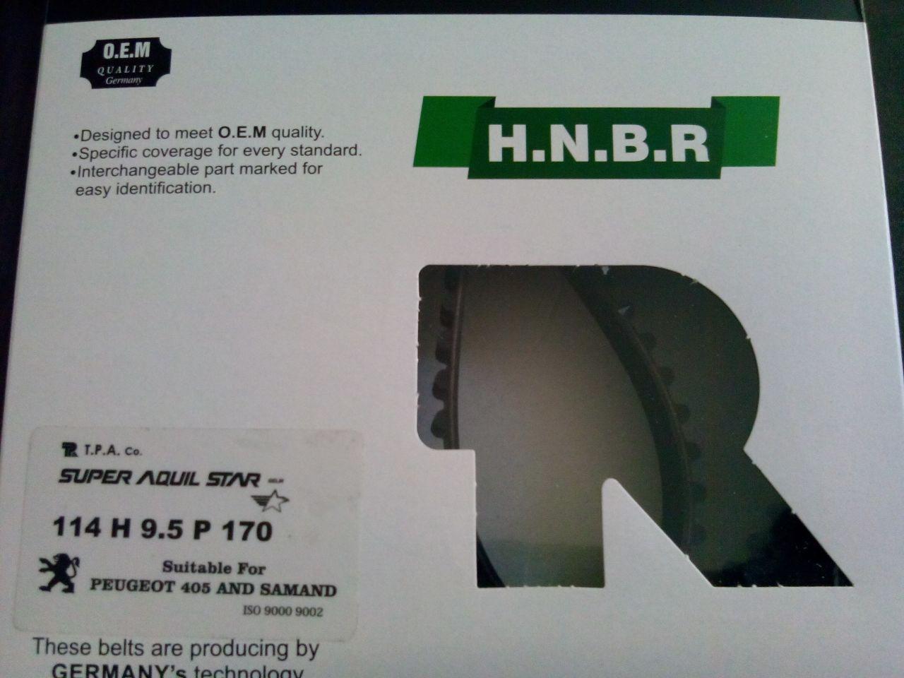 تسمه تایم پژو405  HNBR - سوپر استار