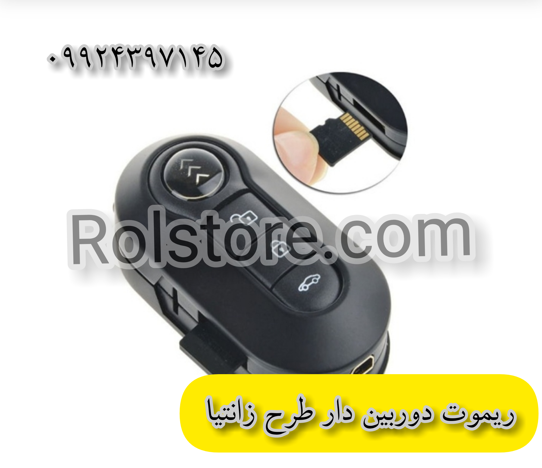ریموت دوربین دار طرح زانتیا/۰۹۹۲۴۳۹۷۱۴۵/میکرفون ریموتی زانتیا