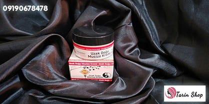 پماد ضد درد پین کیلر 09190678478 - قیمت پماد پین کیلر