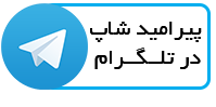 تلگرام پیرامید شاپ