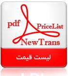 http://bizna.ir/upload/shopads/1490744564.jpg