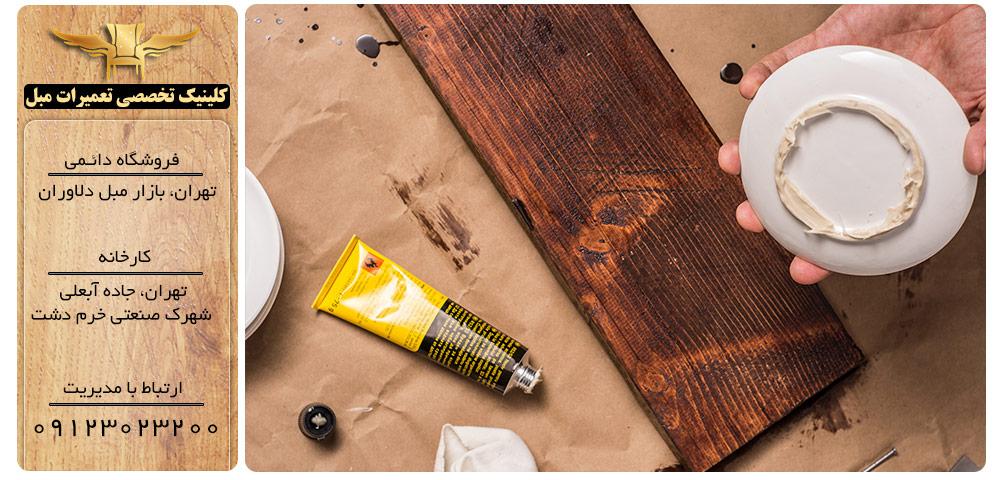 اسلاید 8 تعمیر تخصصی مبل