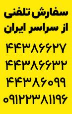 http://bizna.ir/upload/shopads/1576256859.jpg