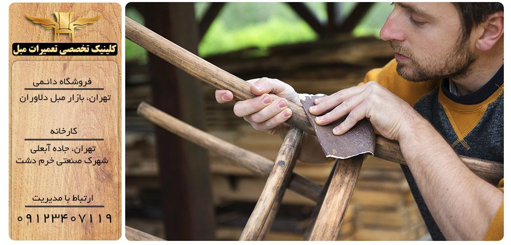 اسلاید 12 تعمیر تخصصی مبل
