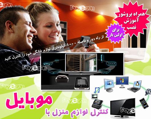 http://bizna.ir/upload/shoptel/1406132199.jpg