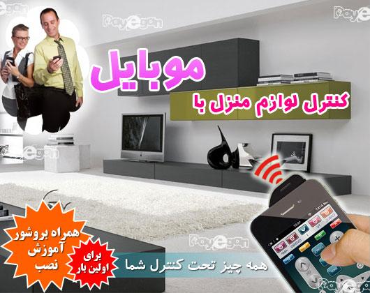 http://bizna.ir/upload/shoptel/1425221702.jpg