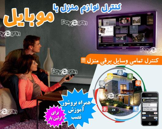 http://bizna.ir/upload/shoptel/1437618349.jpg